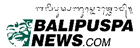Balipuspanews.com |  Berita Aktual Bali